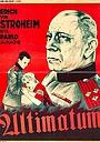 Фільм «Ультиматум» (1938)