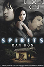 Фільм «Духи» (2004)