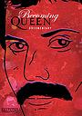 Фільм «Queen: Их Роколевское величество» (2004)