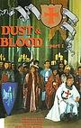 Фільм «De terre et de sang» (1992)
