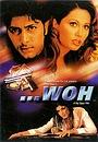 Фильм «WOH» (2004)