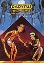 Серіал «Приключения Папируса» (1998 – 2000)