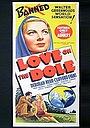 Фільм «Пособие на любовь» (1941)