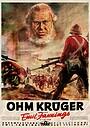 Фільм «Дядя Крюгер» (1941)
