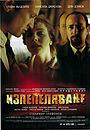 Фильм «Изпепеляване» (2004)