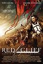 Фільм «Битва під Червоною Скелею» (2008)