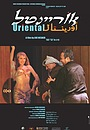 Фильм «Oriental» (2004)