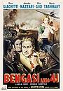 Фільм «Бенгази» (1942)