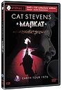 Фільм «Cat Stevens: Majikat» (2004)