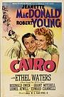 Фільм «Каир» (1942)