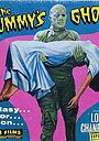 Фильм «Привидение Мумии» (1966)
