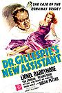 Фильм «Новый ассистент доктора Джиллиспе» (1942)