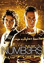 Серіал «Числа» (2005 – 2010)