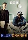 Фільм «Blue/Orange» (2005)