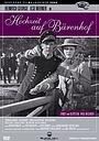 Фільм «Hochzeit auf Bärenhof» (1942)
