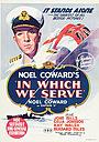 Фильм «В котором мы служим» (1942)