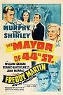 Фильм «Мэр сорок четвертой улицы» (1942)