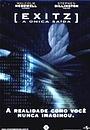 Фільм «Выходы» (2007)