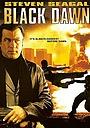 Фільм «Іноземець 2: Чорний світанок» (2005)