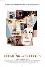 Фільм «Вторгнення» (2006)