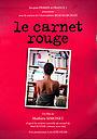 Фильм «Le carnet rouge» (2004)