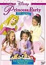 Мультфильм «Вечеринка для принцессы» (2005)