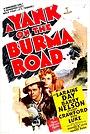 Фильм «A Yank on the Burma Road» (1942)