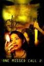 Фільм «Другий пропущений дзвінок» (2005)