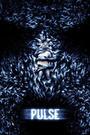 Фільм «Пульс» (2006)