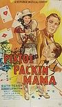Фильм «Pistol Packin' Mama» (1943)