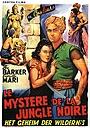 Фільм «Тайна тёмных джунглей» (1954)