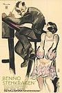 Фільм «Benno Stehkragen» (1927)
