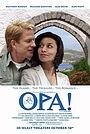 Фільм «Загублені в любові» (2005)