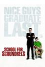 Фільм «Школа негідників» (2006)