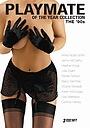 Фільм «Playboy Video Centerfold: Playmate of the Year Lisa Matthews» (1991)