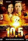 Фільм «Апокаліпсис» (2006)