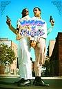 Фильм «Донни и Клайд» (2005)