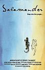 Фільм «Salamander» (2005)