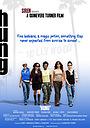 Фильм «Hung» (2005)