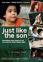 Фильм «Как сын» (2006)