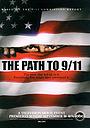 Фільм «Путь к 11 сентября» (2006)