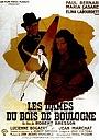 Фільм «Дами Булонського лісу» (1945)