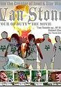 Фільм «Van Stone: Tour of Duty» (2006)
