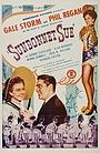 Фільм «Сью в шляпке» (1945)