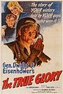 Фільм «Истинная слава» (1945)