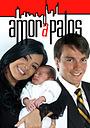 Сериал «Любовь из-под палки» (2005 – 2006)
