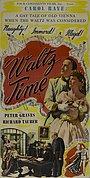 Фільм «Время вальс» (1945)