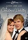 Фільм «Весілля на Різдво» (2006)