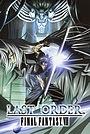 Аніме «Остання Фантазія 7: останній наказ» (2005)
