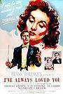 Фильм «Я всегда любил тебя» (1946)